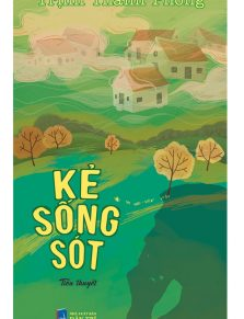 KE SONG SOT 130x205 b1-min