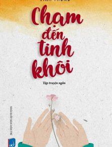 chamden_tinhkhoi_bia1