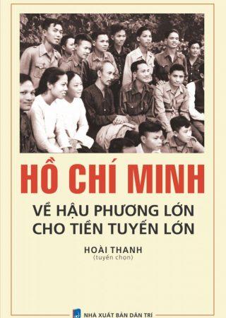 HCM ve hau phuong...